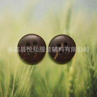 厂家现货18L天然椰壳纽扣批发、手工DIY专用四眼椰壳纽扣