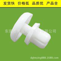 厂家批发塑料铆钉,尼龙铆钉,子母钉,塑胶钉,R型铆钉 R6080白色