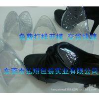 生产透明PVC PET高邦马靴套模 冬天中高筒马靴专用鞋内撑