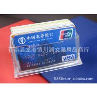 进口加厚透明名片座 名片盒 名片架 可广告印字独立OPP袋