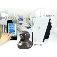 别墅网络监控 小区出入口带云台网络摄像机监控 远程监控方案