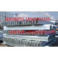 湖南郴州波形护栏生产厂家直销,价格优惠