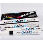 供应斑马油漆笔 斑马MOP-200M油漆笔 日本进口油漆笔批发
