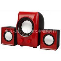 供应性价比高 迷你音箱 2.1音箱 音响 外贸音箱 厂家直销 支持混批