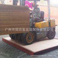 集装箱木地板,表面无叠层的优质车厢胶合板