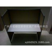 供应商业广告展览展示加重铁质/铝合金框促销台(直/弧型)-经济实用型