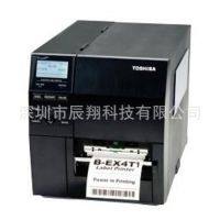 TOSHIBA B-EX4T1 门票标签打印机 不干胶打印机