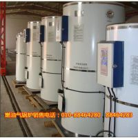 15万KW甲醇热水锅炉20万KW甲醇热水锅炉