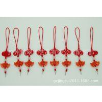 厂家供货及时 质量保证 颜色多 饰品 书签挂件常用蝴蝶小中国结