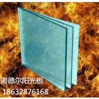供应河北耐力板 5mm湖蓝耐力板 耐力板生产厂家