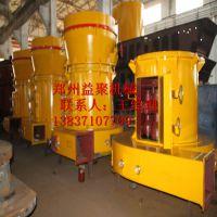 猛13易损件的高压磨粉机 郑州5R磨粉机 磨粉机4121型价格