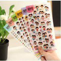 452创意学习礼品童真年代PVC贴纸 日记贴 装饰贴 相册贴 6张入
