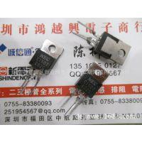 2SC1507 进口原装NEC  NPN晶体管 现货特价TO-220