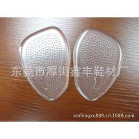 工厂生产PU鞋垫 出口品质,防震按摩 透明前半垫