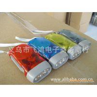 LED手电筒应急灯迷你型3灯手压灯 应急手电 外贸原单3LED手电筒