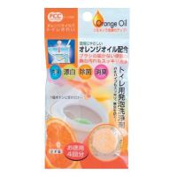 日本进口家居用品批发 坐便清洗剂 桔子味 4P