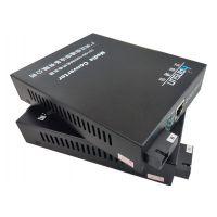 供应千兆单纤光纤收发器 光电转换器 汉信品牌
