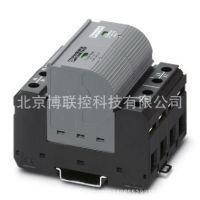 菲尼克斯,2882682 FLT-CP-PLUS-1S-350,插拔式防雷电流保护器