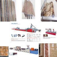 仿大理石装饰 PVC 仿大理石装饰线条生产线