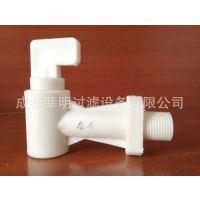 重庆DN15型考克水嘴  过滤机水咀 4分塑胶水龙头