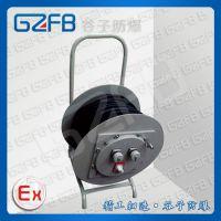 BDX51系列防爆检修电缆盘/30米/50米/100米/铸铝