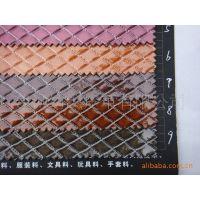 高档菱形皮革格子PU花纹四角形箱包面料压花菱形包装料水晶编织纹