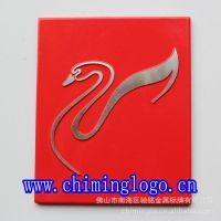 供应小天鹅电器商标 喷漆金属铭牌 高光铝标牌 五金铭板 LOGO