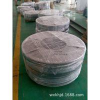 优质CK75 CK70钢带