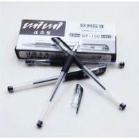 正品 超流畅中性笔 欧洲标准考试专用笔 圆珠笔 水笔 特价