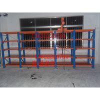 模具架 抽屉式模具架 手拉葫芦模具架 重型货架 货架厂家