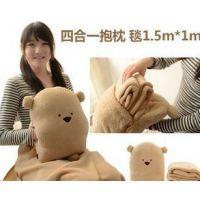 厂家批发供应多功能方熊三合一 暖手抱枕毯 豆豆熊空调毯空调被