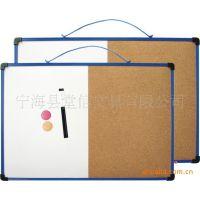 特卖优质堂信PVC边框优质白板软木写字板TX-007,附带白板笔