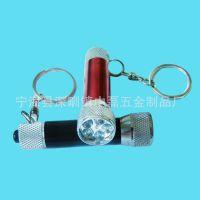 防水迷你调焦电筒 强光手电筒钥匙扣 促销礼品小手电