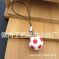 厂家直销塑料PVC创意篮球足球手机绳钥匙扣链圈款手机挂件