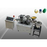 瓶盖组装机;全自动运动盖(农夫山泉指定生产工厂)组装机;