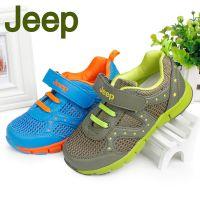 吉普儿童鞋JEEP男童运动鞋2015春款网面中小童休闲鞋轻便户外鞋