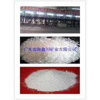 供应广东深圳400目气流石英粉价格,鑫川矿业厂家直销价格