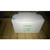 供应新疆乌鲁木齐荷贝克蓄电池SB12V130代理商