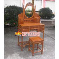 供应中式实木梳妆台方凳 花梨木仿古化妆台桌 古典红木家具两件套