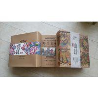 供应东北土特产礼盒包装,土特产礼包包装