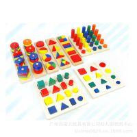 蒙特梭利家庭套装8件套 颜色形状配对 感官视觉启蒙教具wxr05205
