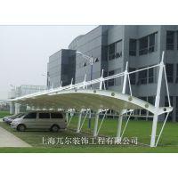 【兀尔品质】膜结构车棚 景观停车棚---抗震防风防腐
