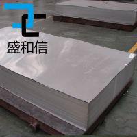耐副腐蚀环保的LY12合金铝板 广东哪里有卖?