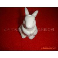 【咆哮推荐】复活节礼品 兔子 树脂兔子 树脂小白兔 复活节用品