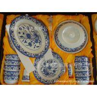 高档陶瓷广告礼品餐具套装 9头高温白瓷彩盒包装 厂家直销批发