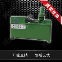 供应 协昌 SJ-25 自动锚杆缩径机 厂家直销 质量保证