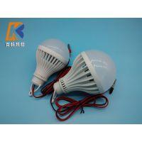 12V塑料球泡灯 7W 9W带线电瓶车灯