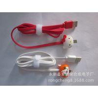 micro(V8) 7彩灯卡通线、卡通充电数据线、卡通发光线