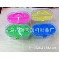 厂家直销透明塑料双层针线盒,彩泥盒,橡皮泥盒等多用途整理