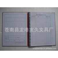 文件夹、照片档案文件夹、国标文件夹、文件盒、国家标准照片档案